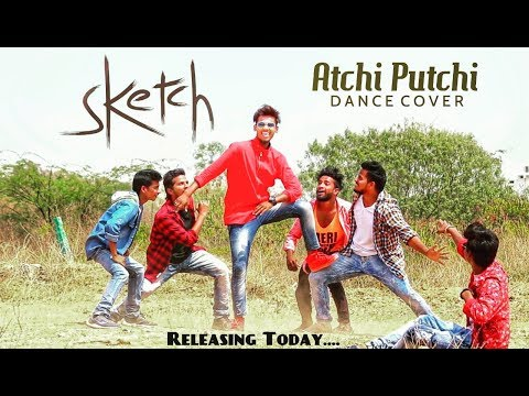 Sketch | Atchi Putchi Dance Cover By...