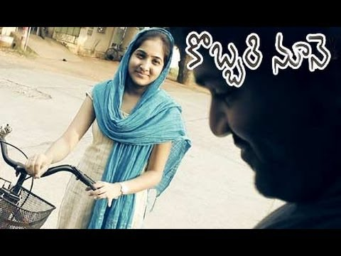Kobbari Noone - Non Stop Comedy Short Film by - Harsha Annavarapu - CY Arts