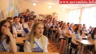 Последний урок выпускников 6 школы 26.05.2017