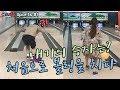 EP.5 [ VR게임 데이트 ] 귀여운 그녀들의 VㅔRㅣ 유쾌한 데이트공지천 VR게임장 드루와 드루와!!
