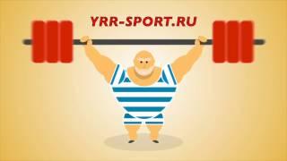 """#Тяжелаяатлетика """"Сила это не Все"""" Weightlifting"""