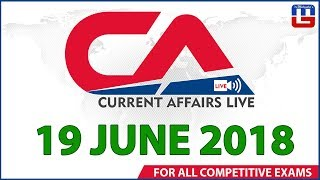 Current Affairs Live At 7:00 am | 19 June | SBI PO, SBI Clerk, Railway, SSC CGL 2018