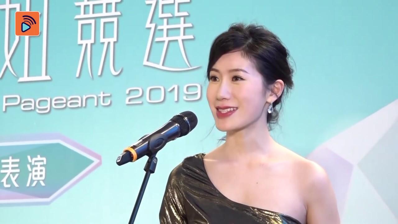 2019國際中華小姐競選|才藝表演足本睇|中華小姐|佳麗|才藝表演 - YouTube