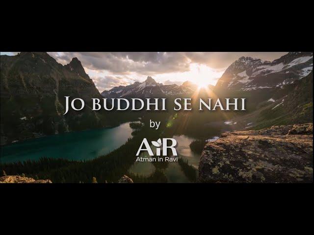 Jo Buddhi Se Nahi | Spiritual Bhajan by AiR | AiR Bhajan |