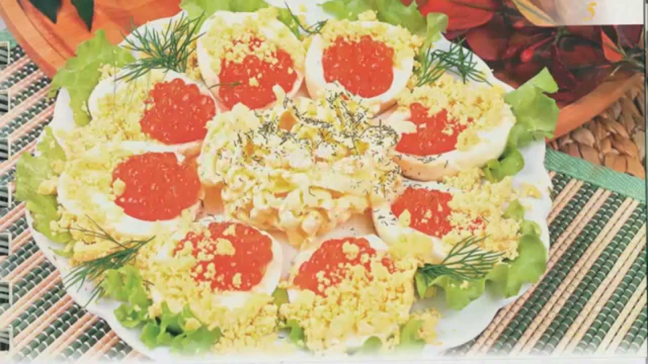 Яйца фаршированные красной икрой рецепт. Вкусные закуски на праздник Eggs stuffed with caviar recipe