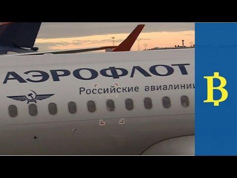 Aeroflot's shares tumble on Siberia flight ban talk for European carriers