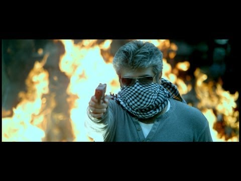ARRAMBAM - Official