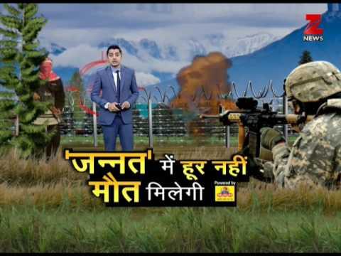 Indian Army's 'Danger Drone' will end terrorism in Kashmir| इस तरह भारतीय सेना ख़त्म करेगी आतंकवाद