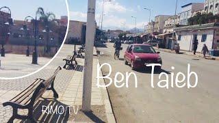 Ben Taieb