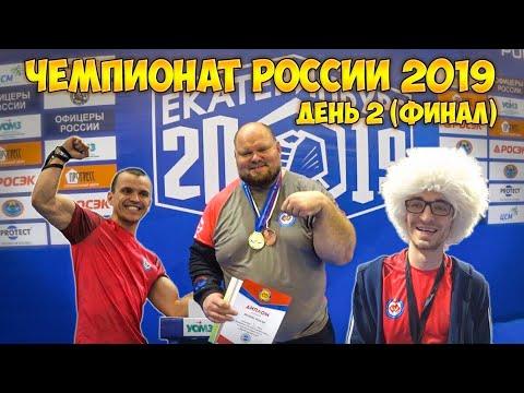 Верх Сорокина уже не тот или просто проспал? Как Шорин и Сибикин стали чемпионами. Закулисная борьба