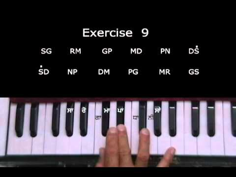 Basics of harmomium  Sa Re Ga exrcise 9,Learn Kirtan, Keertan,