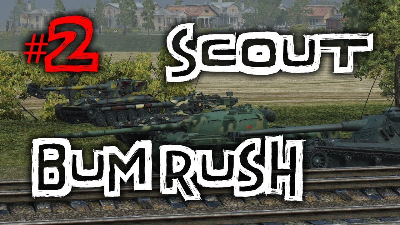 Scout matchmaking world of tanks