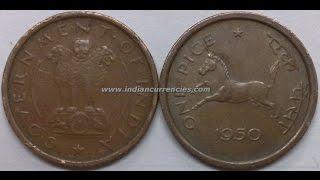 33 Rare coins of india