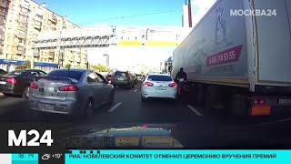 Фото В Москве резко выросло число аварий с курьерами на велосипедах - Москва 24