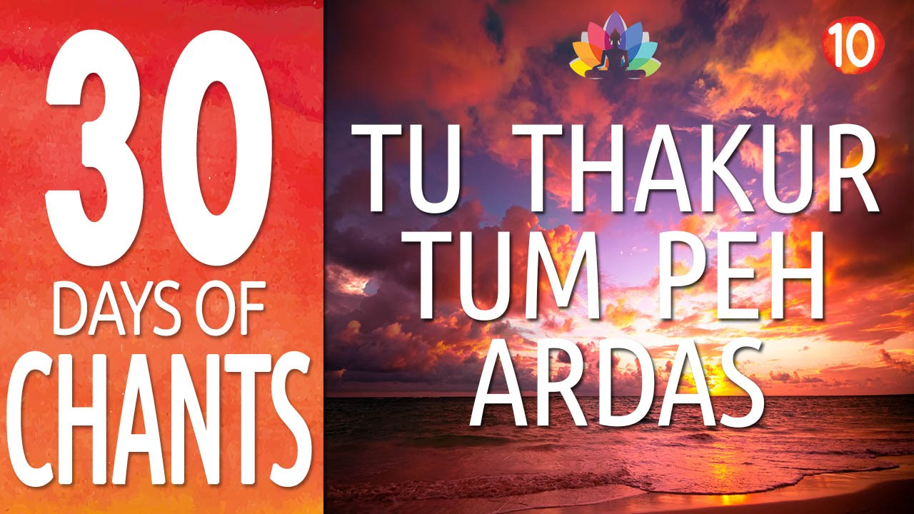 DAY 10 | TU THAKUR TUM PEH ARDAS | Mantra for Blessings