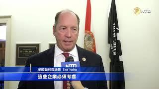 中共通過港版國安法  白宮國會誓言反擊