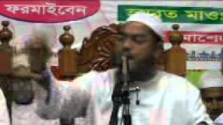 Bangla Waaz Maulana Hafizur Rahman-2 Bogra. 2015