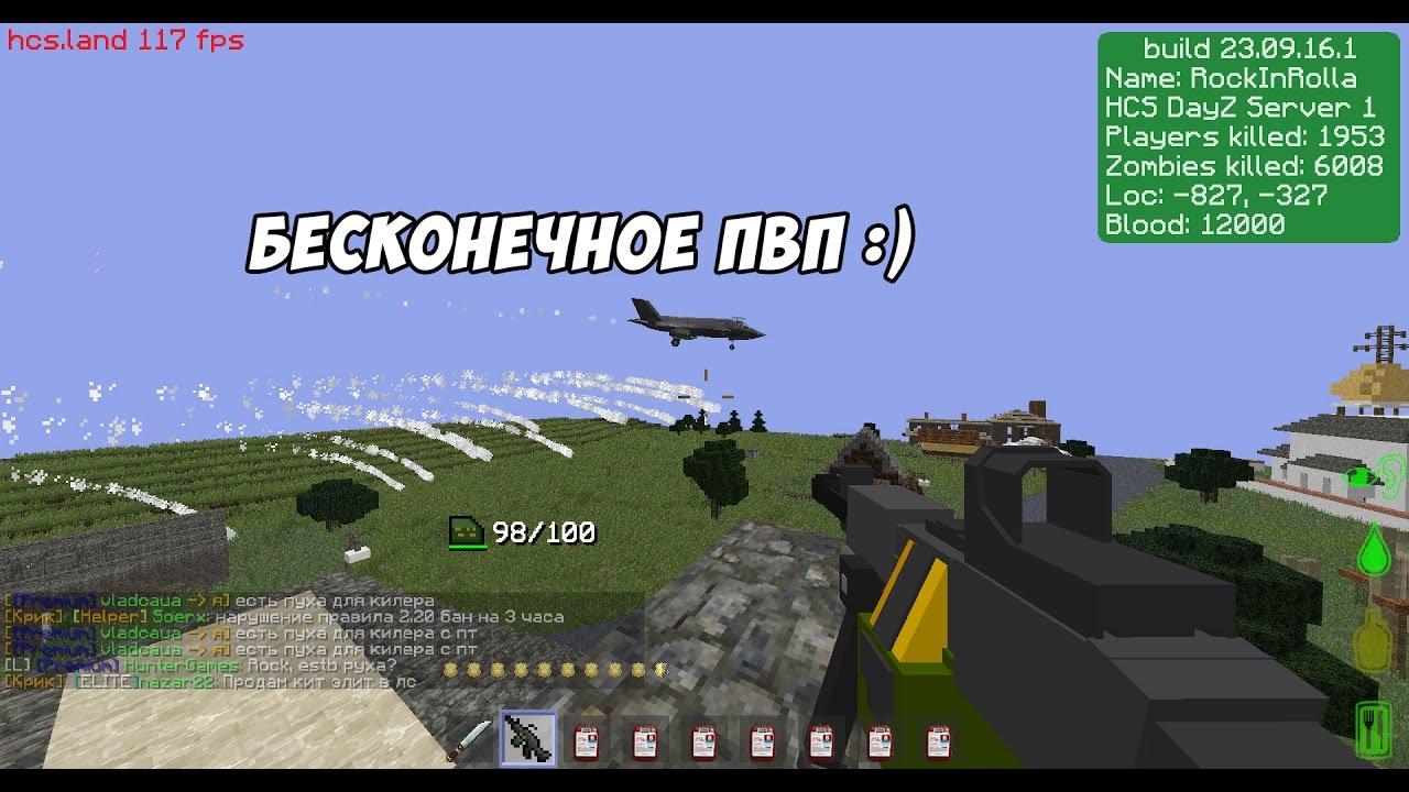[HCS] HunterCraft I #32 I Бесконечное пвп ;) - YouTube