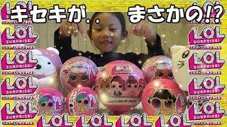 LOLサプライズ 海外で大人気だった!L.O.Lをハワイで購入し開封したらまさかのキセキが!! アラモアナのターゲットにて♪LO.L.サプライズシリーズ♪エルオーエル