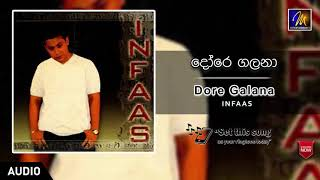Dore Galana | Infaas | Official Music Audio | MEntertainments Thumbnail