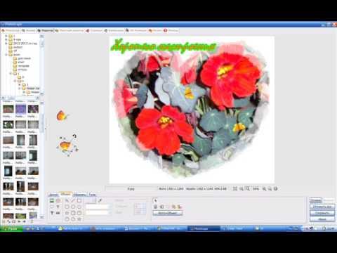 Как делают анимационную открытку, открытки новым