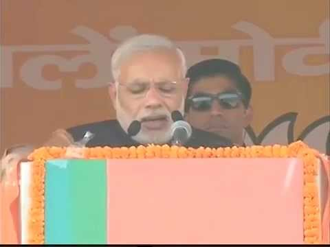 PM Modi's public address at Daltonganj, Jharkhand