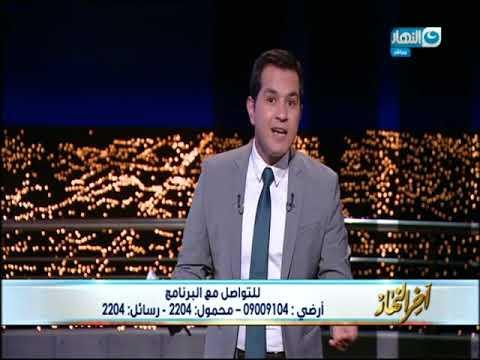 أخر النهار | محمد الدسوقي رشدي يفضح مخطط الإخوان و أهل الشر بسبب شنطة زوجة الرئيس