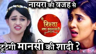 BIG TWIST : Mansi to CALL OFF her Marriage with Anmol in YRKKH thumbnail