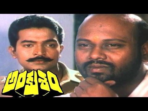 Ankusham Movie || Rami Reddy Meet Rajashekar In Police Station || Rajashekar, Jeevitha