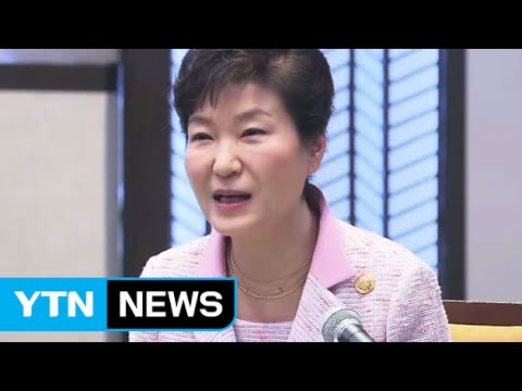 Pres. Park holds summits with Canadian, Philippine leaders / YTN