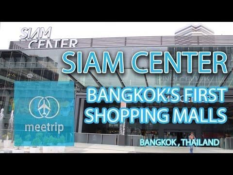 Bangkok Travel Guide - Bangkok Shopping Mall - Siam Center | Meetrip