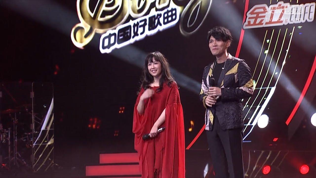 《中國好歌曲第二季-未播花絮》楊宗緯獲衆導師點贊 周華健直言風頭蓋過裸兒 - YouTube