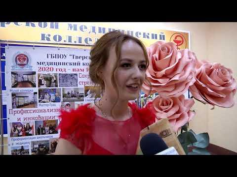 Тверской медколледж выпустил более 100 новоявленных специалистов