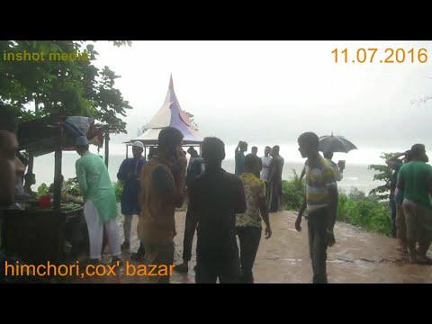 himchori and inani sea beach | cox's bazar | Travel guide | 2016