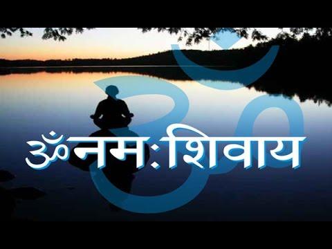 very-powerful-to-cure-all-diseases- -shiva-mantra- -soulful-mantra