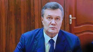 Допрос Януковича  Прямая трансляция Радио Свобода