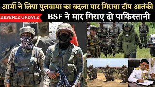 Defense Update- India at UNSC, Bomb disposal squad, Bsf In Panjab, Vice Admiral SN Ghoramde