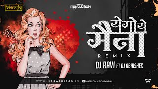 Ye Go Ye Maina Trending DJ Song 2020   ये गो ये मैना   DJ Ravi Ft DJ Abhishek   Beatz Revolution EP5