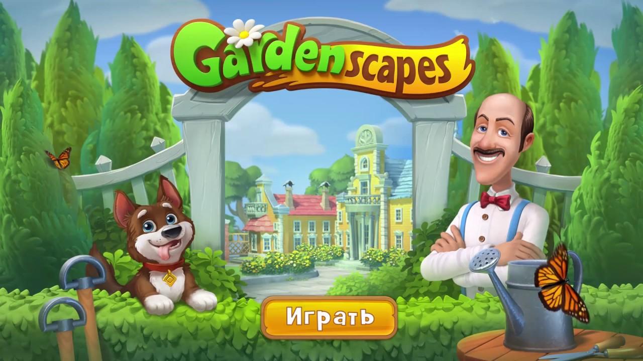 ゲーム ミニ ガーデン スケイプ