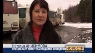 Раздавали буклеты. Отучали от сигареты(В международный день отказа от курения в Димитровграде прошла традиционная акция