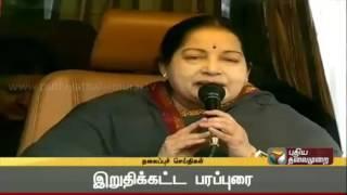 Puthiya Thalaimurai TV – News Head Lines at 10:00 AM
