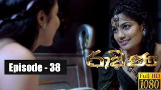 Ravana | Episode 38 07th April 2019 Thumbnail