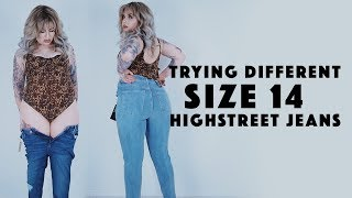 TRYING DIFFERENT SIZE 14 HIGHSTREET JEANS