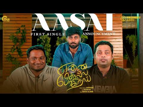 Enna Solla Pogirai - Aasai Single Announcement | Ashwin Kumar | Vivek - Mervin | Hariharan