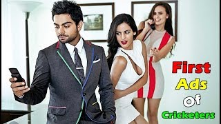 First Commercial ads of Indian cricketers : Virat Kohli, Ms Dhoni