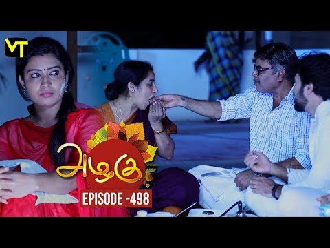 Azhagu Tamil Serial latest Full Episode 498 Telecasted on 09 July 2019 in Sun TV. Azhagu Serial ft. Revathy, Thalaivasal Vijay, Shruthi Raj and Aishwarya in the lead roles. Azhagu serail Produced by Vision Time, Directed by Selvam, Dialogues by Jagan. Subscribe Here for All Vision Time Serials - http://bit.ly/SubscribeVT   Click here to watch:  Azhagu Full Episode 497 https://youtu.be/FQhShm0mSQE  Azhagu Full Episode 496 https://youtu.be/8iMCl2FzhUc  Azhagu Full Episode 495 https://youtu.be/WA5Ul2xJw8A  Azhagu Full Episode 494 https://youtu.be/TVUhEFj6LRY  Azhagu Full Episode 493 https://youtu.be/FdFrroZId7c  Azhagu Full Episode 492 https://youtu.be/jUukZCaY4QM  Azhagu Full Episode 491 https://youtu.be/S8Z1Y2hstLE  Azhagu Full Episode 490 https://youtu.be/IzE8D1nIDTc  Azhagu Full Episode 489 https://youtu.be/ESfm4AcB4RM  Azhagu Full Episode 488 https://youtu.be/wHobLI_Gen8  Azhagu Full Episode 487 https://youtu.be/wCkkvArhLWQ  Azhagu Full Episode 486 https://youtu.be/6uVI2WZ2ekU     For More Updates:- Like us on - https://www.facebook.com/visiontimeindia Subscribe - http://bit.ly/SubscribeVT