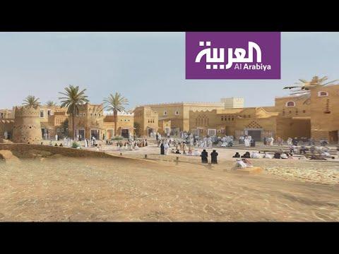 تعرف على تطوير بوابة الدرعية التاريخية في السعودية  - نشر قبل 26 دقيقة
