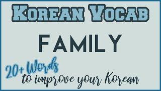 Korean Vocab | Family (가족)