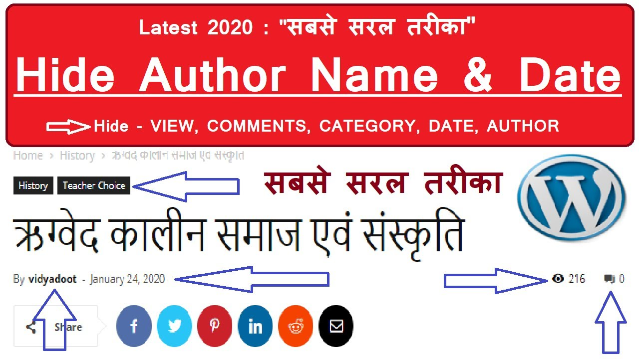 How To Hide Author Name And Date In WordPress Post In Hindi Youtube