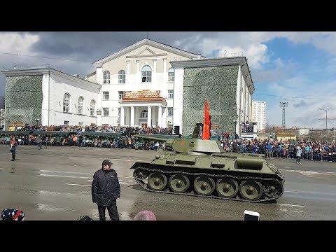 Парад Победы в Верхней Пышме 9 мая 2018